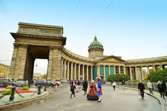 Palace Square, Russia. Royalty Free Stock Photo