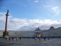 The Palace Square Royalty Free Stock Image