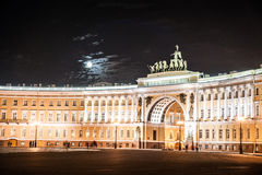 Palace Square in Saint Petersburg, Russia Royalty Free Stock Photo