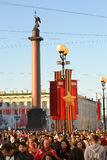 Palace Square. Stock Images