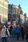 Palace Square. Royalty Free Stock Photos