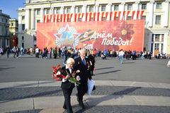 Palace Square on Victory Day Royalty Free Stock Photos