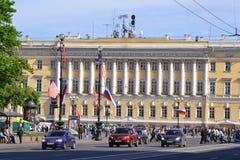 Palace street, Saint Petersburg Royalty Free Stock Image