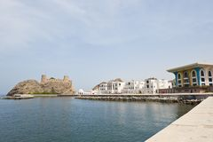 Palace of the Sultan of Oman Royalty Free Stock Photos