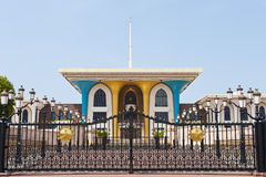 Palace of the Sultan of Oman Royalty Free Stock Photo