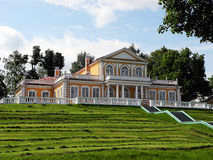 Palace in town of Strelna in Russia. Stock Image