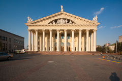 The Palace of trade union, Minsk, Belarus Royalty Free Stock Images