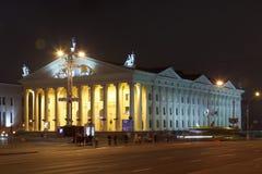 Palace of Trade Unions Stock Photos