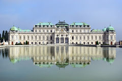 Palace Upper Belveder, Vienna, Austria Royalty Free Stock Image
