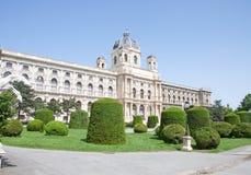 Palace in Wien Stock Photo