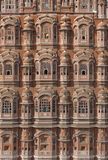 Palace of the Winds Facade. Window facade, Palace of the Winds (Hawa Mahal), Jaipur (The Pink City), Rajasthan, India royalty free stock photography