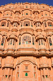 Palace of the Winds, India. Close up of Palace of winds in pink city (Jaipur) in India Stock Photos