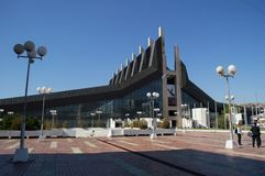 Palace of Youth and Sports in Pristina, Kosovo Stock Photos
