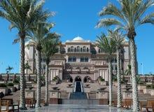 Palacio árabe de hadas Foto de archivo libre de regalías