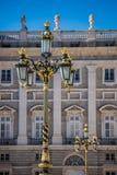 Palacio реальное - испанский королевский дворец в Мадриде Стоковые Фото
