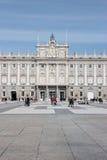 Palacio реальное Стоковое Изображение RF