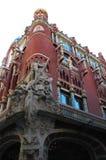 Palacio Foto de archivo