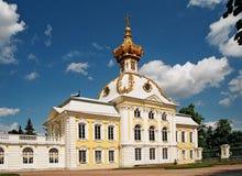 Palacio. Fotografía de archivo libre de regalías