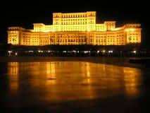 Palacio Bucarest del parlamento Fotos de archivo