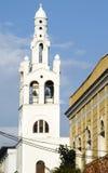 Palacio consistorial Fotografía de archivo libre de regalías
