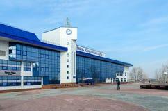 Palacio contemporáneo de deportes acuáticos, Gomel, Bielorrusia Fotografía de archivo