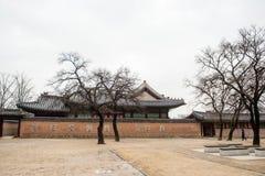 Palacio coreano el otoño foto de archivo libre de regalías