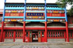 Palacio cultural de la ciudad de Zhuhai Fotos de archivo