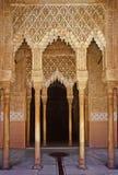 Palacio de Alhambra Imagenes de archivo