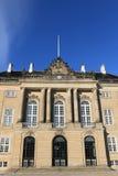 Palacio de Amalienborg, Dinamarca Imagen de archivo libre de regalías