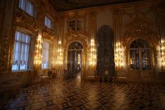 Palacio de Catalina Imagen de archivo