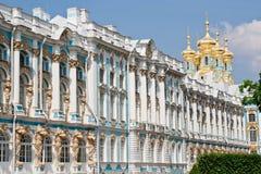 Palacio de Catherine Fotografía de archivo