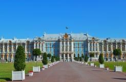 Palacio de Catherine Imagen de archivo libre de regalías