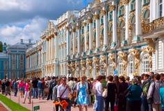 Palacio de Catherine en Tsarskoye Selo, St Petersburg imagenes de archivo