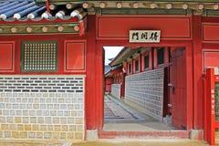 Palacio de Corea Hwaseong Haenggung Imagenes de archivo