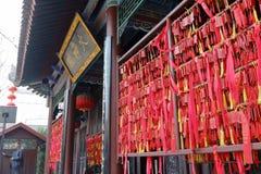Palacio de dios del fuego en el templo del chenghuangmiao de xian, adobe rgb Fotos de archivo