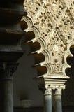 The Palacio de Generalife in Granada Stock Photography