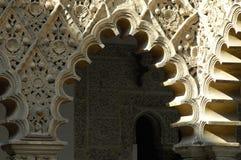 The Palacio de Generalife in Granada Stock Image