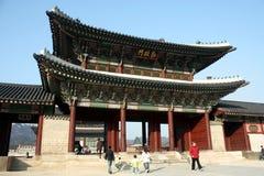 Palacio de Gyeongbokgung, el Sur Corea fotografía de archivo libre de regalías