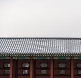 Palacio de Gyeongbokgung en invierno Fotos de archivo