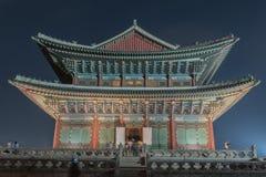 Palacio de Gyeongbokgung en la noche Foto de archivo libre de regalías