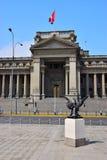 Palacio de Justicia Lizenzfreies Stockfoto