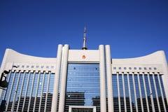 Palacio de justicia de China Fotos de archivo libres de regalías