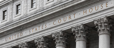 Palacio de Justicia de Estados Unidos Imagenes de archivo