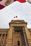 Palacio de Justicia i i stadens centrum Lima, Peru Royaltyfria Bilder