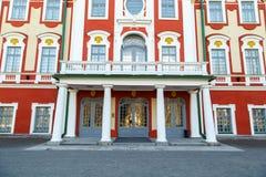 Palacio de Kadriorg Foto de archivo libre de regalías