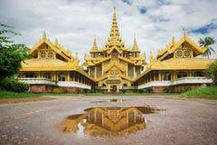 Palacio de Kamboza Thadi, palacio de Kanbawzathadi en Myanmar Foto de archivo libre de regalías