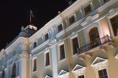 Palacio de Konstantinovsky Fotos de archivo libres de regalías