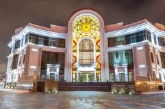 Palacio de la boda Imágenes de archivo libres de regalías