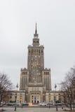 palacio de la cultura y de la ciencia Imágenes de archivo libres de regalías