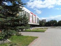 Palacio de la juventud Imagen de archivo